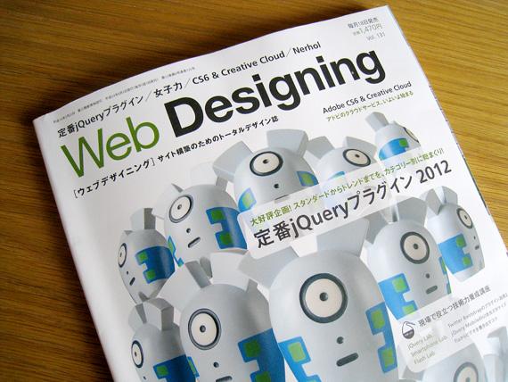 web_d_1.jpg