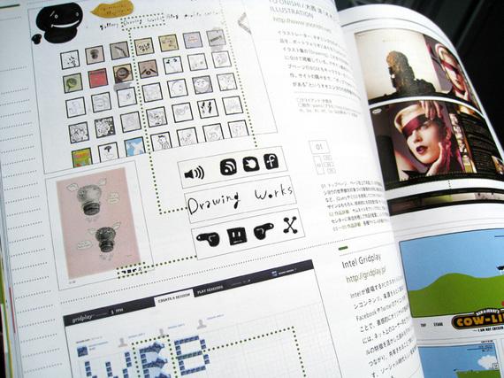 web_d_2.jpg