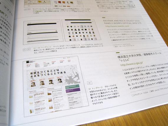 web_d_3.jpg