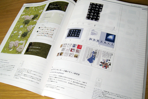 webdesigning200806.jpg