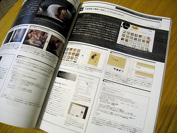 webdesigning201212_2.jpg
