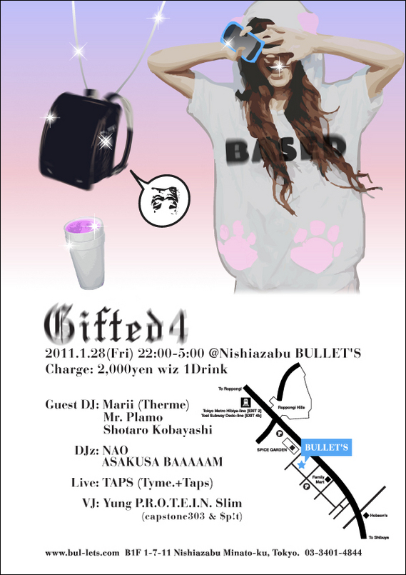 0128gifted4_flyer.jpg