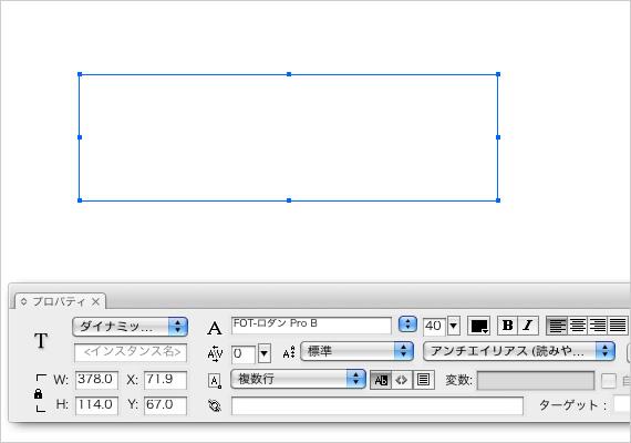umekomi_font_1.jpg