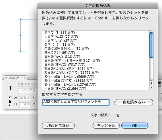 umekomi_font_2.jpg