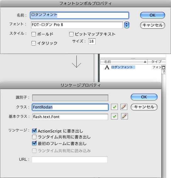 umekomi_font_2_1.jpg