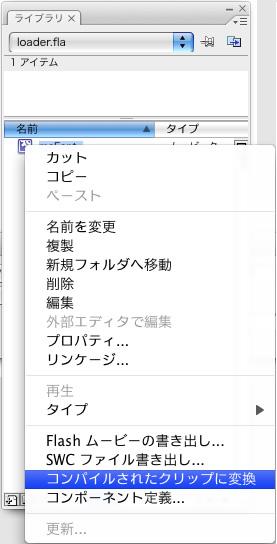 umekomi_font_3.jpg