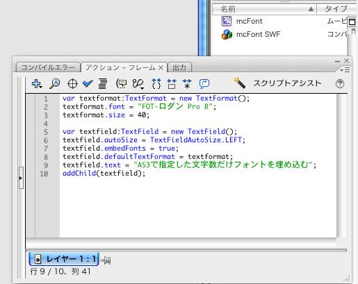 umekomi_font_4.jpg