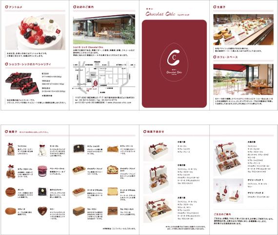 cc_3.jpg