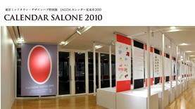 JAGDA CALENDAR SALON 2010
