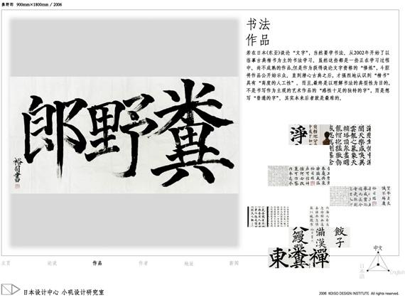 koiso_6.jpg