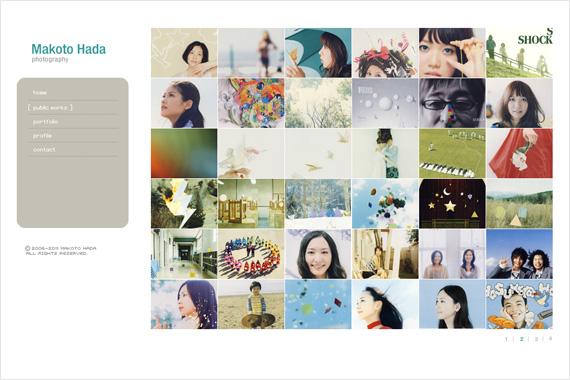 makoto_hada_1.jpg