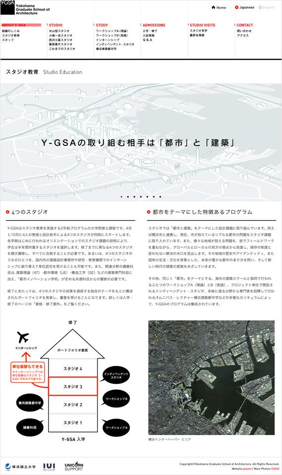 ygsa_3.jpg